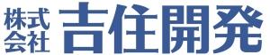 糸島くらしの不動産 吉住開発